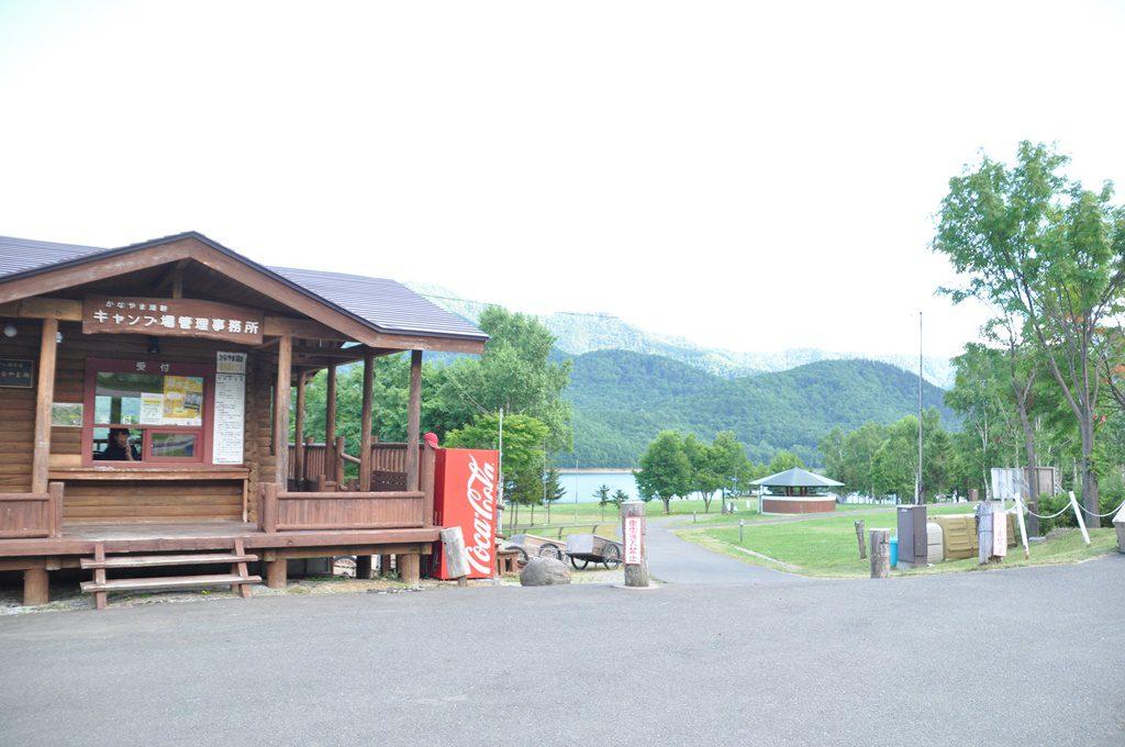 かなやま湖管理事務所