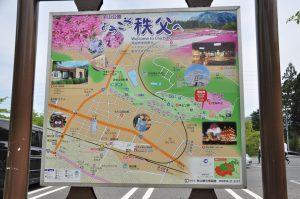 羊山公園案内図