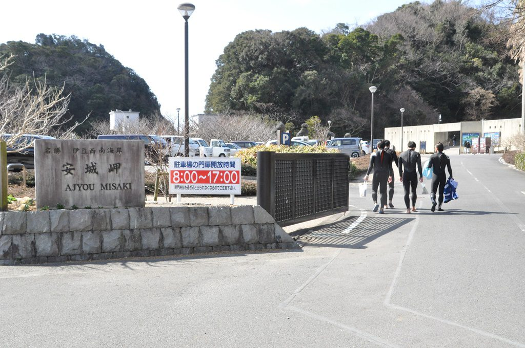 安城岬入口です。.
