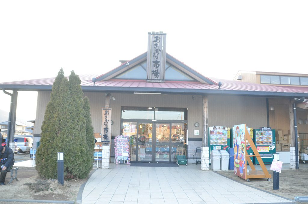 おさかな市場入口