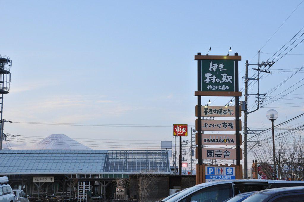 伊豆 村の駅から見る富士山
