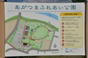 道の駅と同敷地「あがつまふれあい公園」案内図です。