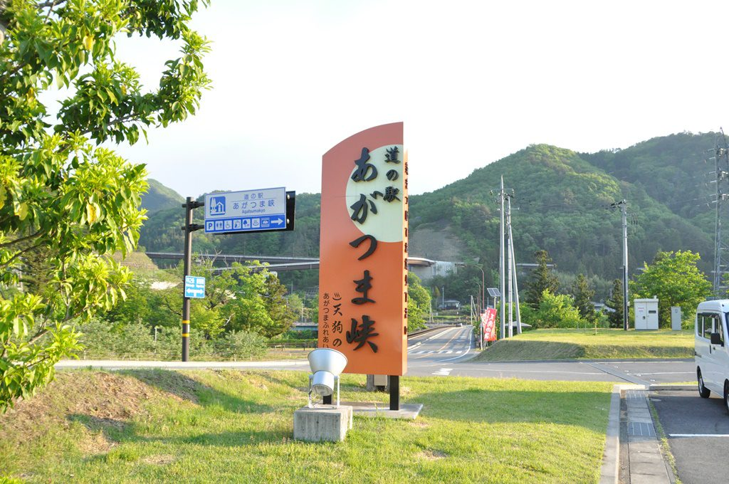 北軽井沢に向けて、出発です。