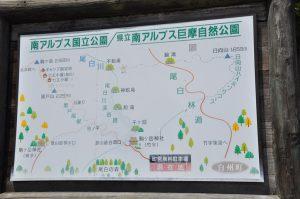 登山道の案内図です。