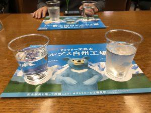 サントリーの飲料水の試飲です(新作もありました)。