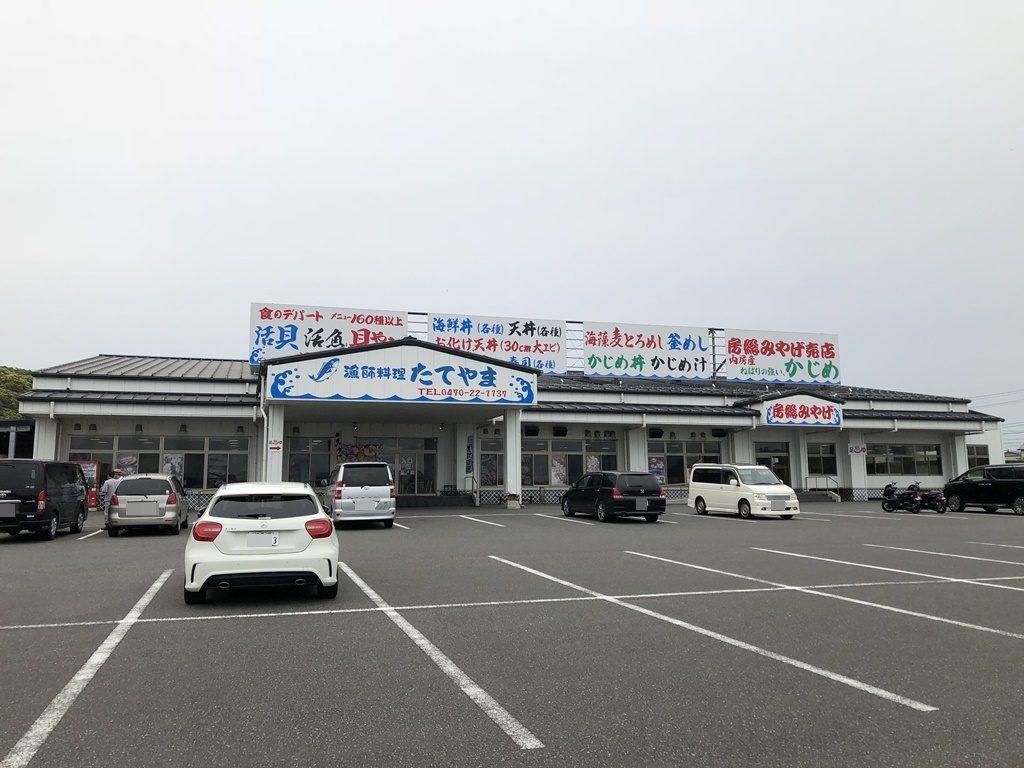 広い大きな「漁師料理たてやま」の駐車場