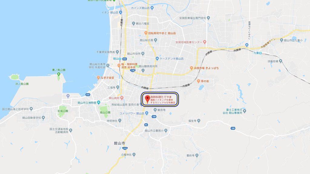 海鮮料理たてやまの館山市内場所(GoogleMapより引用)