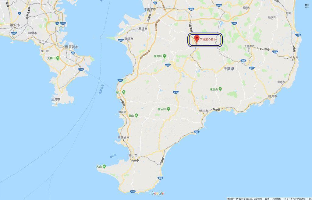 久留里の名水の場所(GoogleMapより引用)