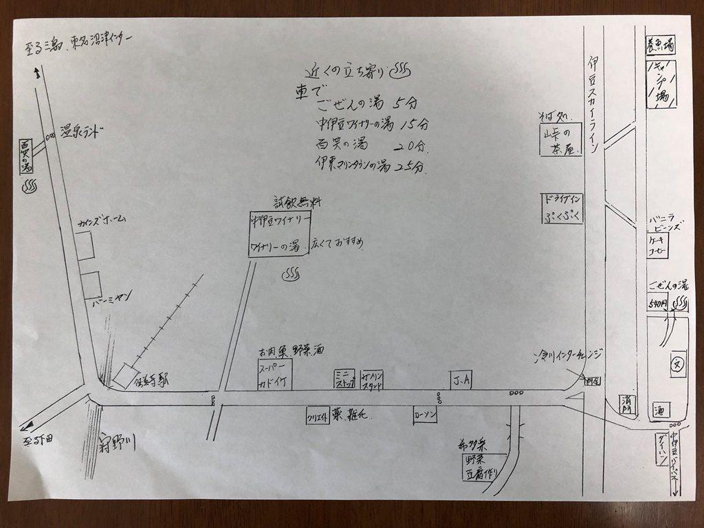 受付けに置いてあるキャンプ場までの道路地図