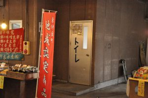 トイレは、会場からでも、建物の外からでも入れます。
