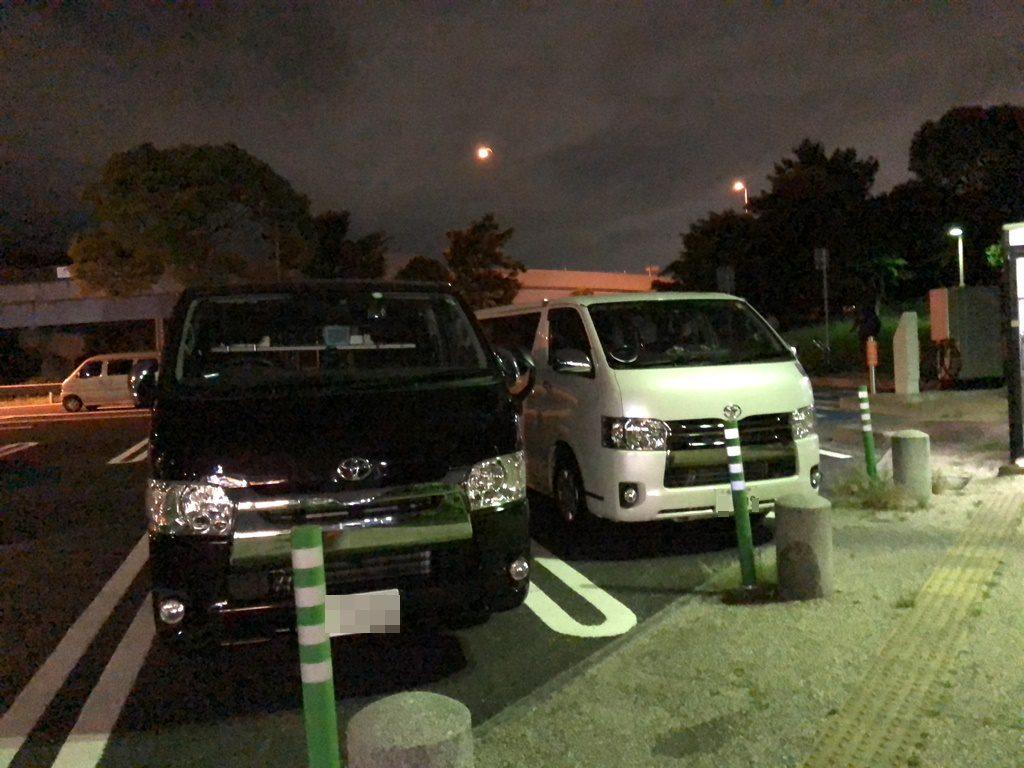 小田原厚木道路「平塚PA」にて合流