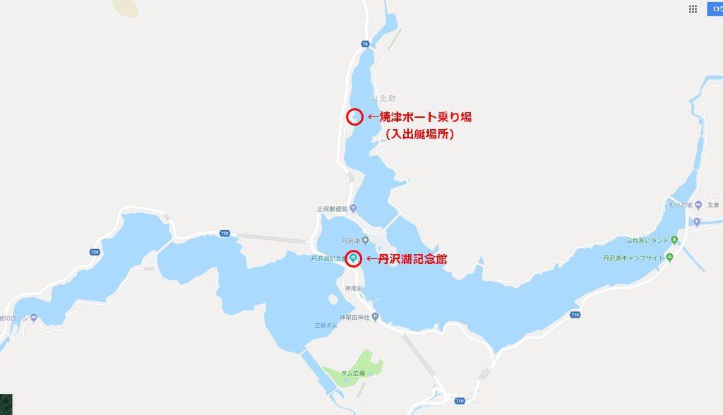 水位が下がる6月~10月頃は「丹沢湖ボートピア」を使用