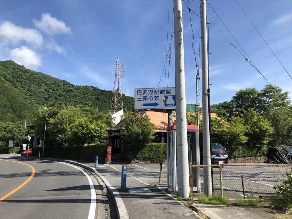 丹沢湖記念館手前の駐車場。