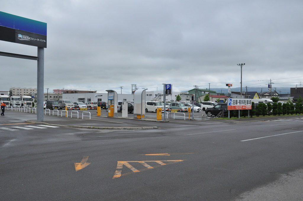 函館港フェリーターミナル第二駐車場到着