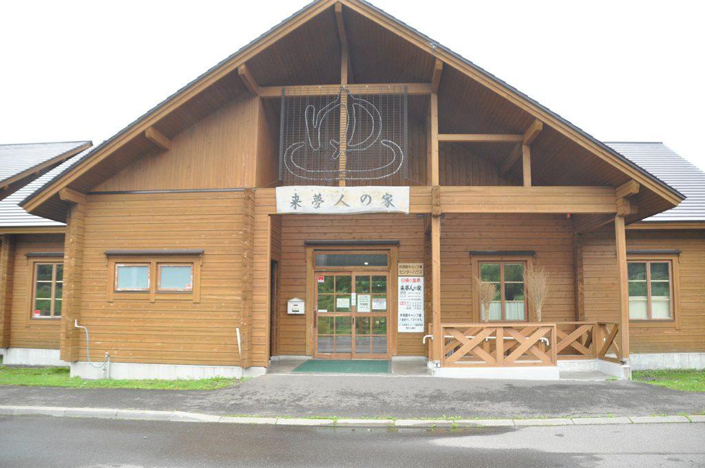 「仲洞爺キャンプ場センターハウス」入口