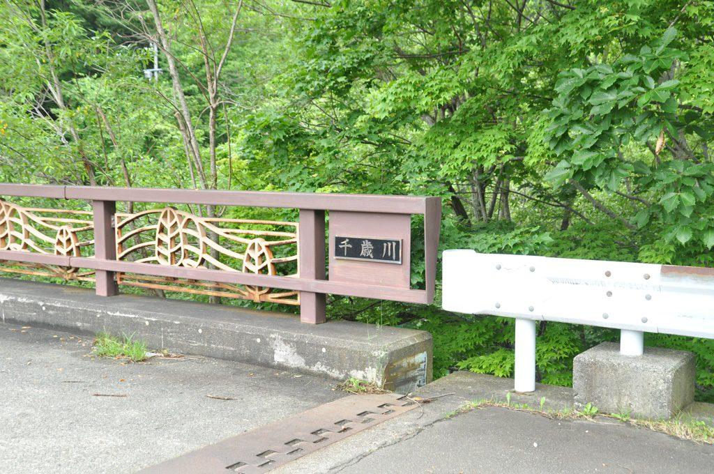 千歳川にかかる橋です。