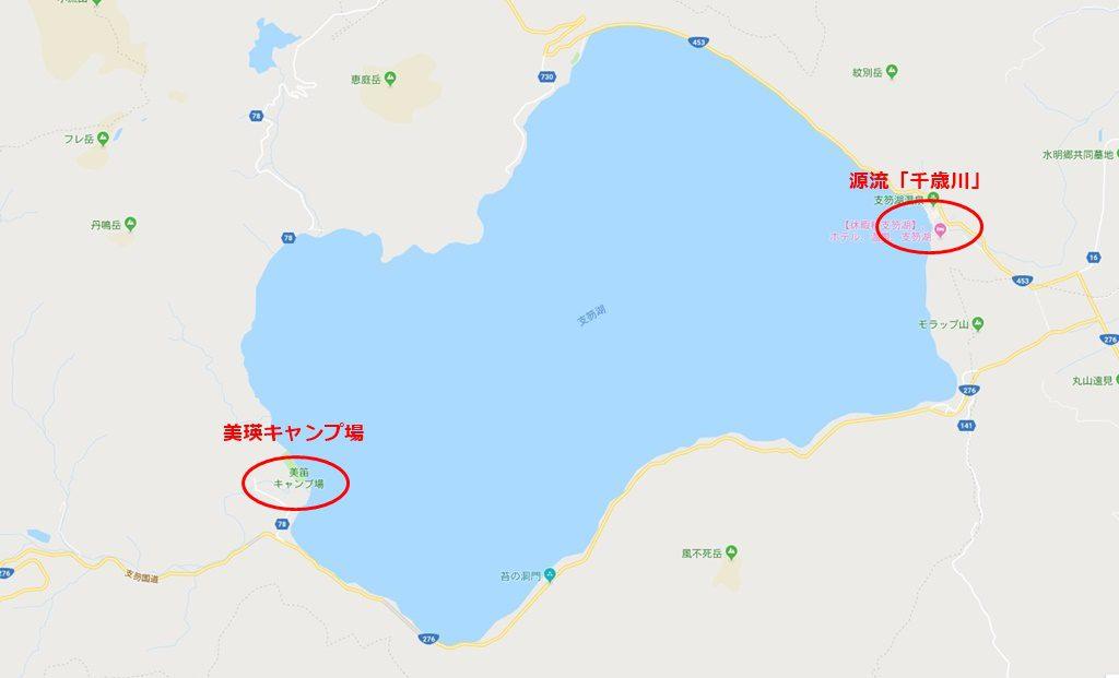 支笏湖の「美笛キャンプ場」と千歳川源流の位置です。