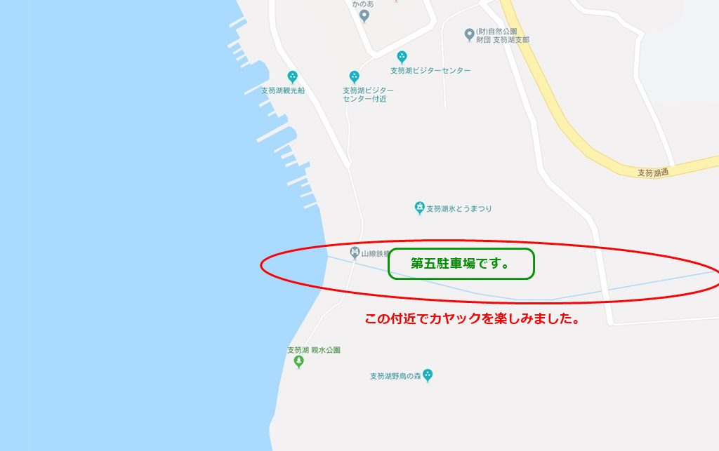 千歳川源流付近の地図です。