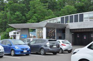 「ニセコ駅前温泉 綺羅乃湯」です。とても良い温泉でした。
