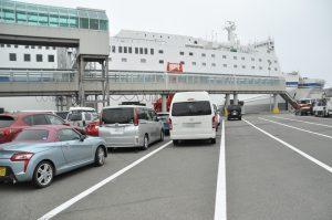 苫小牧港乗船開始。