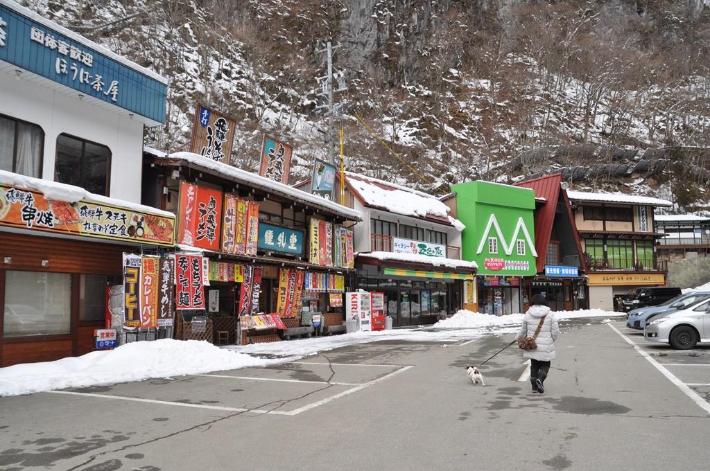飛騨高山大鍾乳洞の駐車場です。