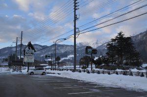 「道の駅 白川郷」駐車場です。