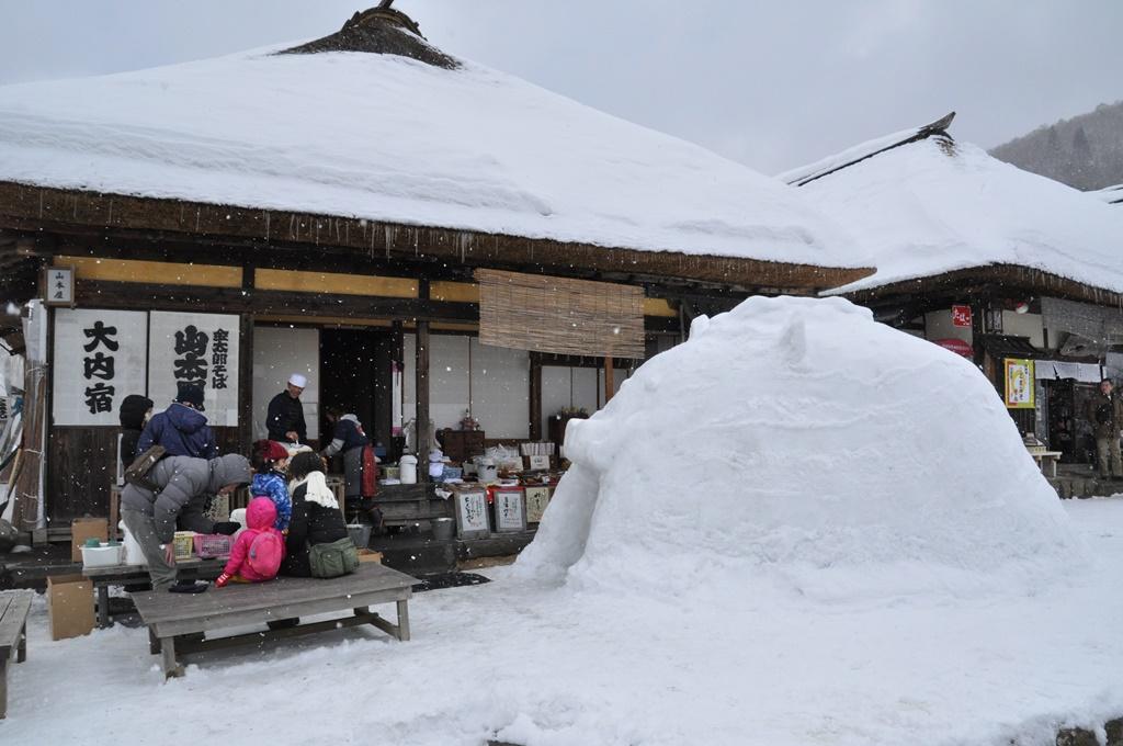 金太郎そば「山本屋」と書いています。