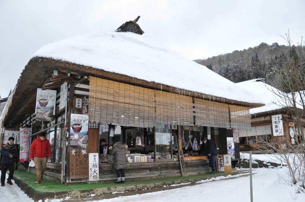 「ねぎそば」のお店も何軒もあります。